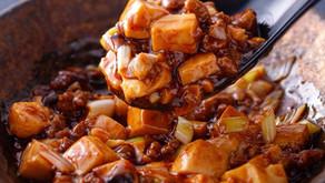 韓式炸醬豆腐