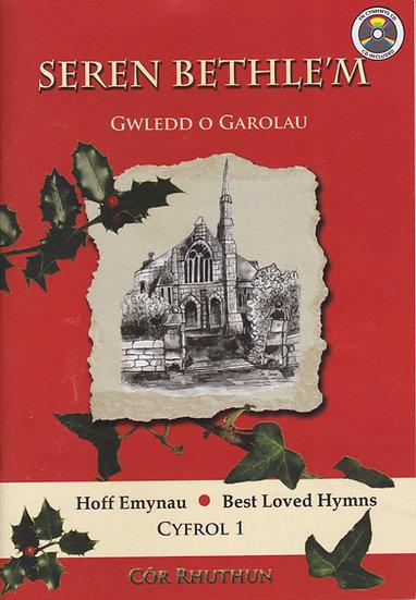 Hoff Emynau Volume 1 (Choir: Cor Ruthun)