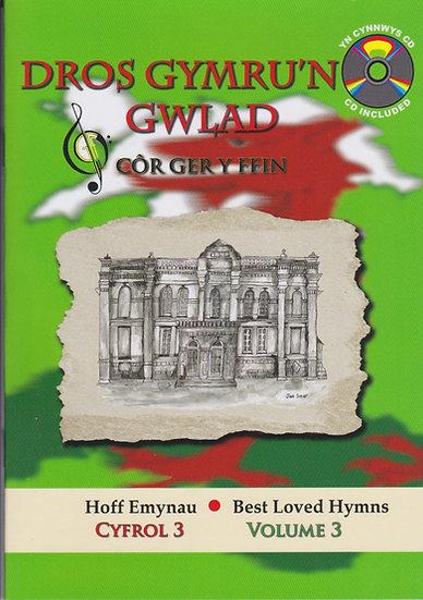 Hoff Emynau Volume 3 (Choir: Cor Ger y Ffin)