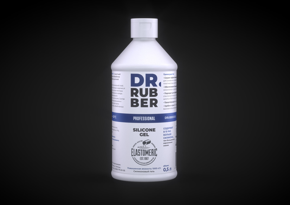 Dr_Rubber_Silicone_Gel_500ml_front2.jpg
