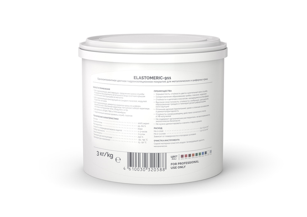 elastomerc_911_3kg_plastic_r.jpg
