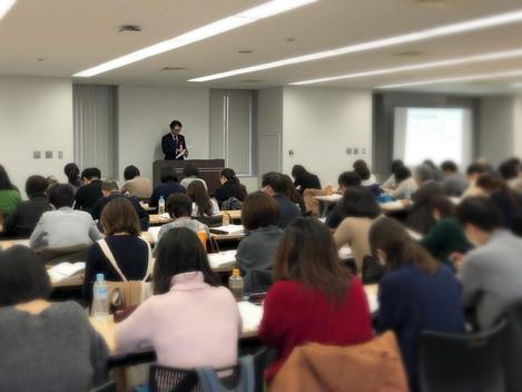 日本初の公認心理師現任者講習会を開催