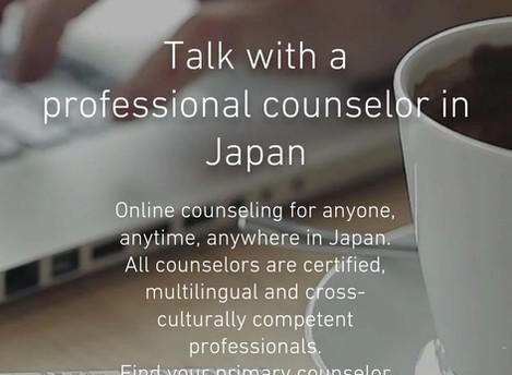 """英語カウンセリングのサイト""""mHealth Japan""""本日公開"""