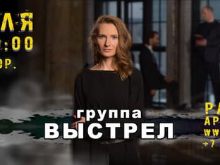 """Концерт в Раменском клубе """"Замок"""""""