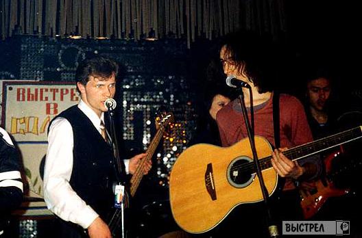 концерт группы ВЫСТРЕЛ в городе Химки, 1997