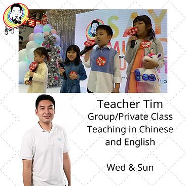 Teacher Tim.png