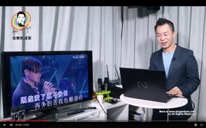 (學唱歌)Vocal Coach Reacts to 張學友 - 愛如潮水