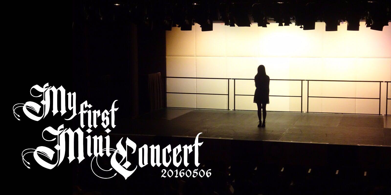 Student Concert - Kristy