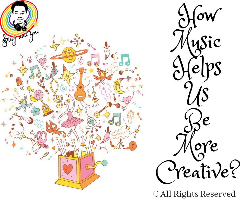音樂如何提升創造力?