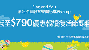 Easter Singing Camp 2019