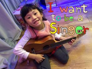 三個步驟,令你成為你最喜歡的歌手 3 Steps to Sing Like Your Idol