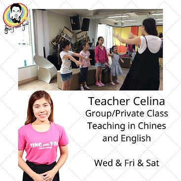 Teacher Celina.png