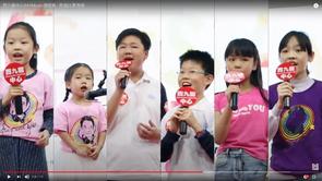 大優惠 - 兒童暑期迷你音樂會唱歌班 Summer Singing Course