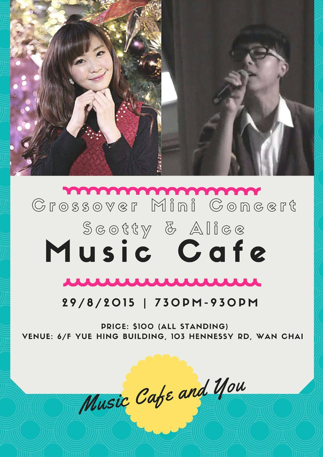 Music Cafe Mini Concert