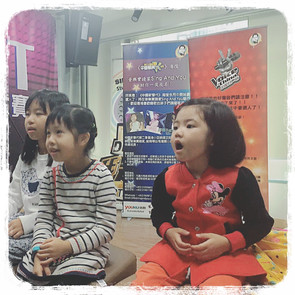 唱歌需要練習嗎?--Does Singing Involves Practicing?
