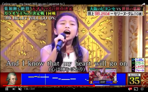 A Love Song from Celine Tam and Wish you all have a Happy Valentinand