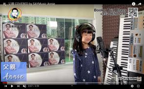 """父親 """"A Song about FATHER"""" Annie will make you CRY...."""