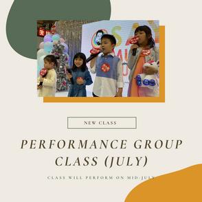暑假大型表演機會來了Summer Kids Singing Performance on Big Stage