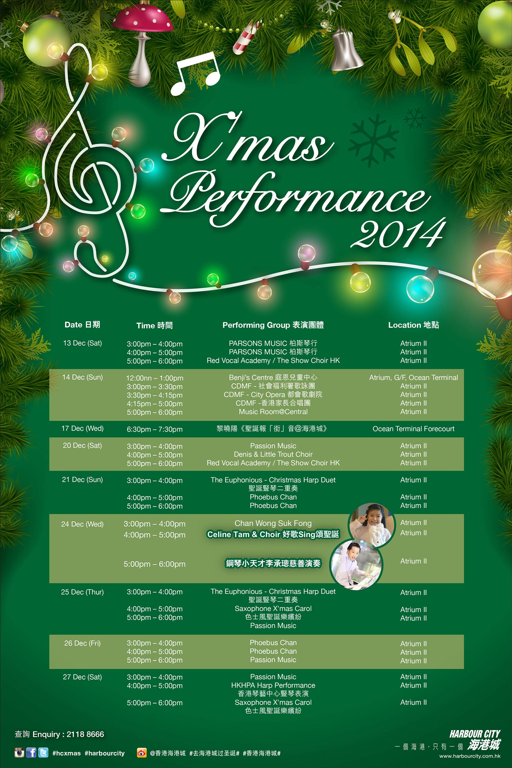 X'mas Performance 2014