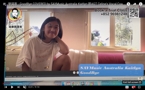 Online Student Singing for 8 Months with Tremendous Progress在线学生学习唱歌八个月,取得了巨大的进步