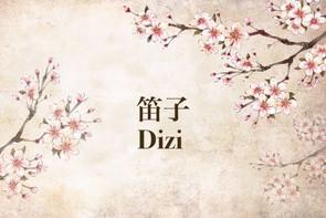 中樂小知識:笛子 Chinese Instruments 101: Dizi