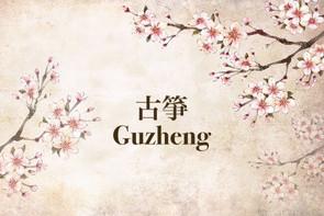 中樂小知識:古箏 Chinese Instruments 101: Guzheng