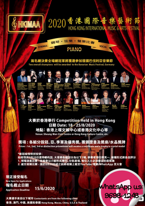 New Competition !!!!!! HKIMAA is here again
