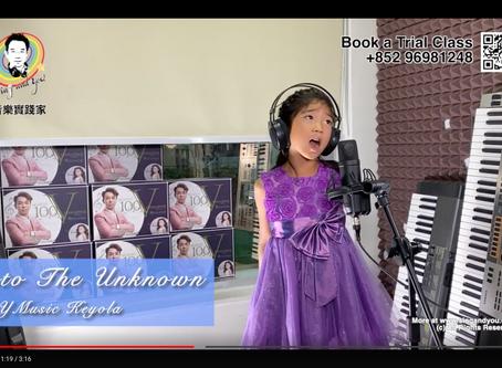 Keyola's singing potential is good 唱歌的潛能發揮不錯