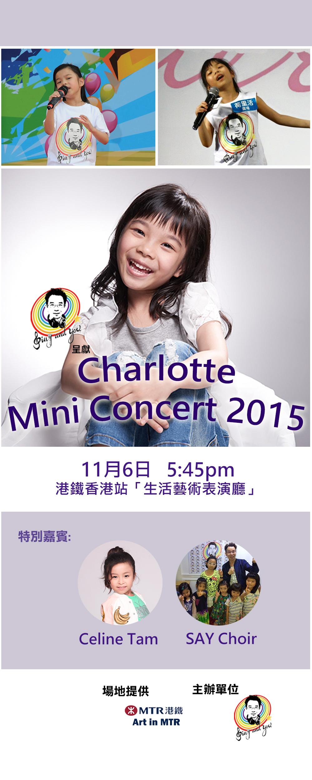 Charlotte Mini Concert