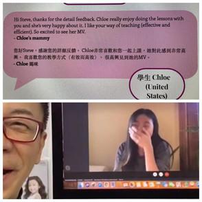 學唱歌 - Sing & You United States Vocal Student Parent's Testimonial 家长心声