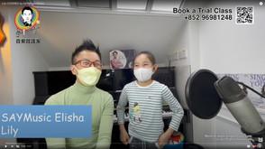 學唱歌 - Lily COVERED by SAYMUSIC Elisha - 跟AGT Celine's Vocal Coach Steve Learning Singing 學習唱歌