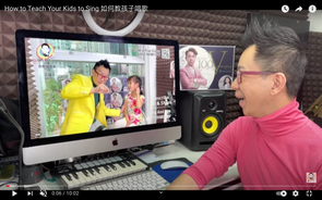 How to Teach Your Kids to Sing 如何教孩子唱歌