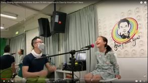 有趣的唱歌試鏡,通過唱歌老師讓學生在課堂上充滿快樂