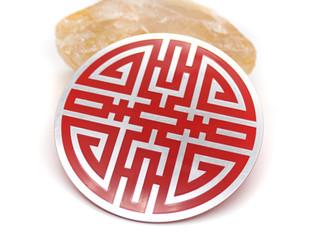Cai symbol plate for wealth manifestation