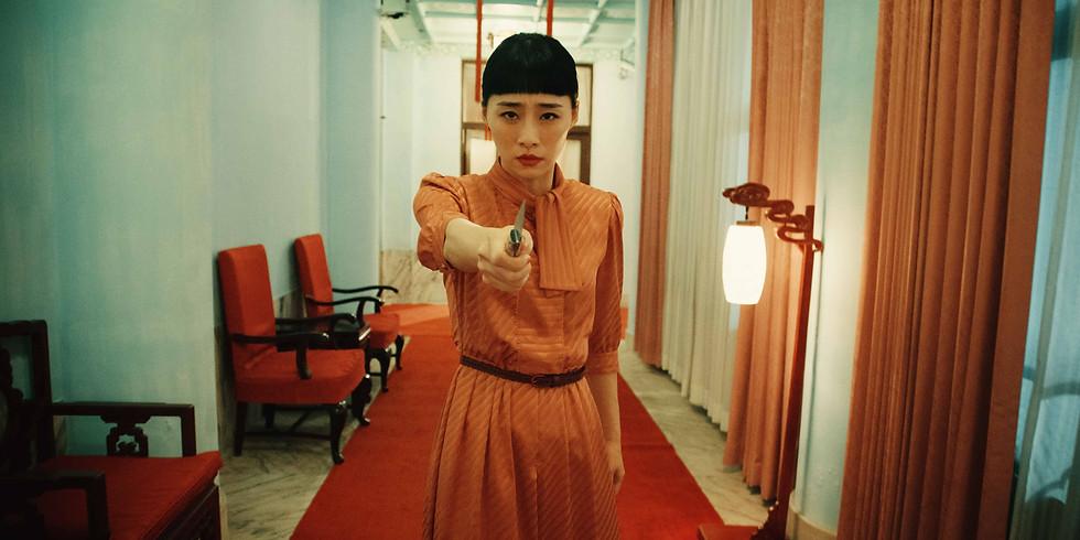 Nina Wu | 灼人秘密 / Midi Z | 趙德胤