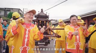 20200813桃園市府_大溪大禧活動精華