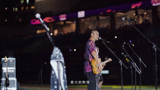 LM_2019_動紫趴highlight