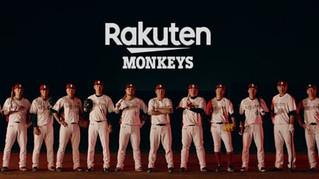Rakuten Monkeys 2020年度開戰系列宣傳片-Master