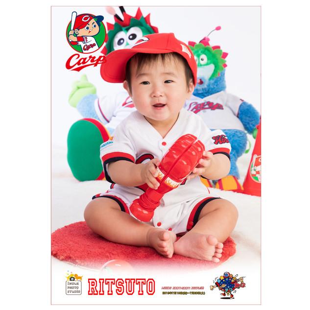 12カープ赤ちゃん2019.jpg