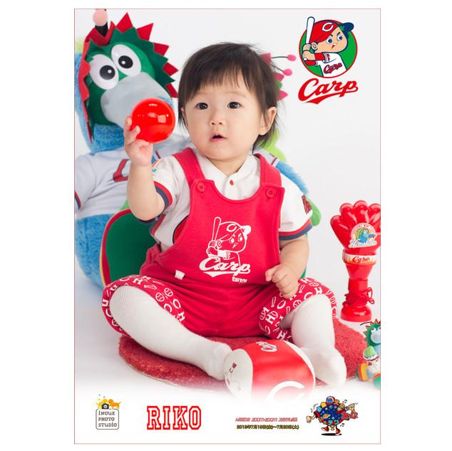 14カープ赤ちゃん2019.jpg