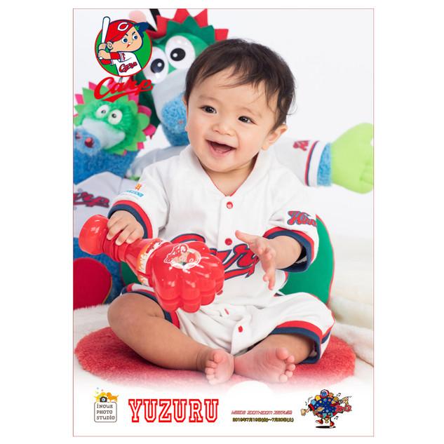 1カープ赤ちゃん2019.jpg