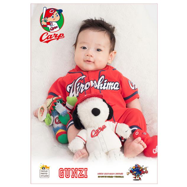 31カープ赤ちゃん2019.jpg
