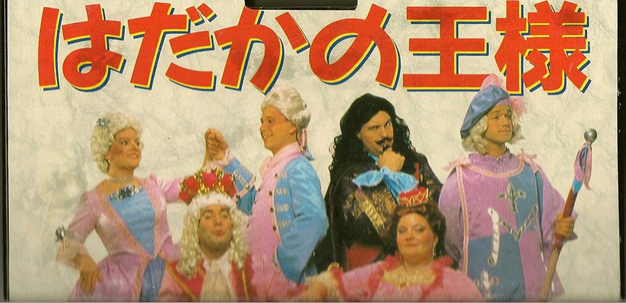Emperor's-Japanese-Tour