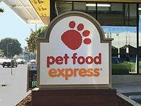 Petfood Express Sign