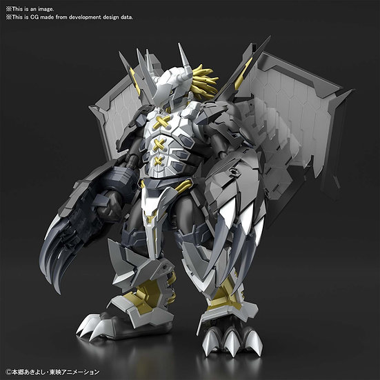"Black Wargreymon (Amplified) ""Digimon"", Bandai Spirits Figure-Rise Standard"