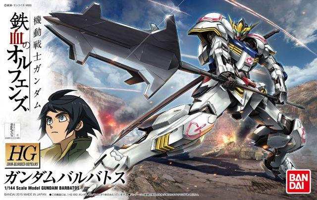 "#01 Gundam Barbatos ""Gundam IBO"", Bandai HG IBO Pre Orden"