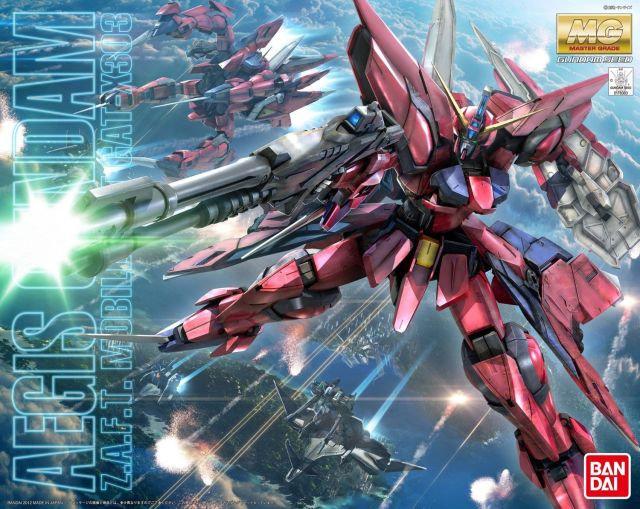 Gundam Aegis 1/100 Bandai MG