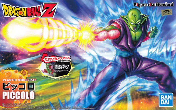 "Piccolo Figure rise Standard  ""Dragon Ball Z"" Bandai"