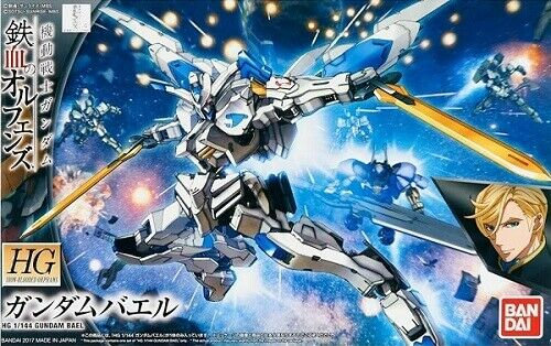 """Gundam Bael """"Gundam IBO"""", Bandai HG IBO 1/144"""