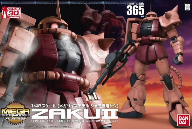 "MS-06S Char""s Zaku II, Bandai Mega Size1/48"